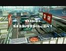 【S+99】カンストスピナーのタッグマッチ(仮)part.58【バレデコ】