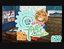 【ゆっくり実況】タウイ提督と妖精さんの艦これ・弐式#29
