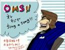 【手描きMAD】兵藤和也が「OMS」【トレス】
