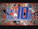 【58曲目】ニコニコ10周年記念に色々な曲を繋げてみた【歌ってみた】
