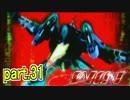 【ゼーガペイン】鬼畜ビンゴクリア目指して part31【設定5】