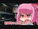 【Titanfall2】お姉ちゃんはパイロットになるようです続々々【VOICEROID...