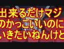 【実況】ガチでかっこいいの作ってみた【ガンダムブレイカー3】