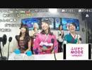 【公式】うんこちゃん『ニコラジ(月)ベイビーレイズJAPAN』1/3【2017/01/09】