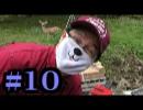 第94位:えんもちDASH!#10【ピザ釜編】