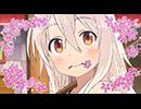 うらら迷路帖 一占『少女と占い、時々おなか』