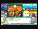 【芋畑】桃太郎電鉄2010 55年ハンデ戦part29【タイムシフト】