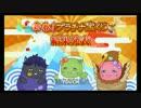 【デレステ】新春!プラチナ宝くじ【結果発表】