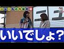 スロ馬鹿アニキとおてんば娘。2 第20話 (4/4)
