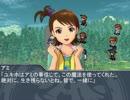 素人Pのエイギア冒険キャンペーン 1-7