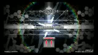 【DP九段の日常】Programmed World(DPA)【Vol.111】