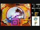 【パチンコ】CRえとたま その4にゃす! thumbnail