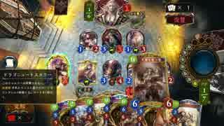 【シャドバ】アグロヴァンプを超えた最速アグロドラゴン