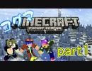 【実況】コグマインクラフト【Minecraft】#1