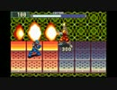 【アレンジ】 ロックマンエグゼ Net Battle (ナビ戦BGM) 【Remix】