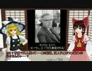 チェスの変人チャンピオン紹介2【マックス・エイベ】