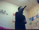 【黒光るG】merry-go-round/CHEMISTRY【歌ってみた】