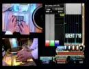 beatmania Ⅱ DX GOLD - Second Heaven [A]