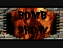 Political Bomb Show- Ethnic Cleansing & Illegal Aliens