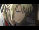 第44位:霊剣山 叡智への資格 第1話「帰郷」