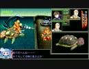 【RTA】メタルマックス2リローデッド(3時間21分13秒) 琴葉実況 Part 2/6