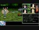 【RTA】メタルマックス2リローデッド(3時間21分13秒) 琴葉実況 Part 3/6 thumbnail