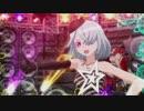 【プリパラ】愛ドルを取り戻せ!×EZ DO DANCE【MAD】