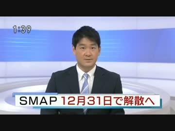 モバイルニュース「NHKニュース&スポーツ」 10 …