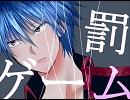 【手描き】楓と柊で罰ゲーム