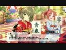 【デレステ】「命燃やして恋せよ乙女」イベントコミュまとめ thumbnail