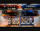 【会話付き】マイペースな三国志大戦【その3】 thumbnail