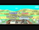 MOTHER's Montage