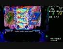 【パチンコ】甘フェスでレアな演出コンプを目指して 22曲目