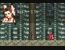 【悪魔城ドラキュラ】実況 満月の光に浮か