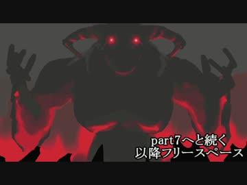 MUGEN凶悪 神以上論外以下 矛vs盾チームリスペクト大会 第2回 part6
