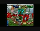 実況者4人が金を奪い合う!エキサイティング盤上ゲーム『ガチャろく』#2