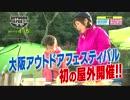弱虫ペダル NEW GENERATION #1「最後の峰ヶ山」CM集