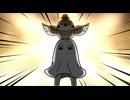 神々の記 第4話「神々の怒り大バクハツ!の巻」