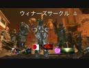 【CoD:IW】レッツ!オーバードライブ!!!part18【実況プレイ】