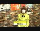 第94位:まるこレディーオ #1 ゲスト:みあ、ツートン part.1