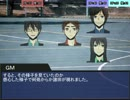 【黒バス】海常メンバー+αでDX Part3-2