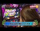 ときめきポイントパラダイスVIII~URAWA ROUND~ 第18話(2/4)