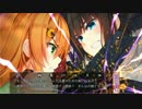 和風伝奇百合ゲーム ねのかみ 京の都とふたりの姫騎士 後編 デモ