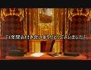 ガバガバ戦争アイギス【最終回】第4回No.1ガバ王子決定戦