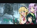 【DARKSOULSⅢ】ゆかマキずん子のアリアンデル絵画ツアー(物理) part2