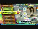 【Project DIVA Arcade FT】悠久-Song of Eternity- HARD SUDDEN PERFECT F1(105.9...