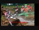 フィギュアーツシアターMasked Rider WARS 第18章