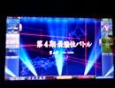師走のMJ動画2017その参:第4期最強位バトル(第4節・三麻)