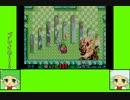 #12 ベジゲーム劇場『星のカービィ 夢の泉デラックス』