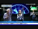 ソラウタJOYSOUND配信記念特番 ウェザーニュース(3/5) #WNI